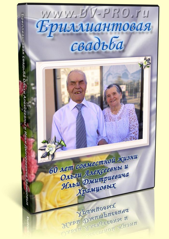 94dde8f411c943b Вы можете заказать обложку для диска, проживая в любом городе. Для этого  надо лишь прислать фотографии и свои пожелания по электронной почте