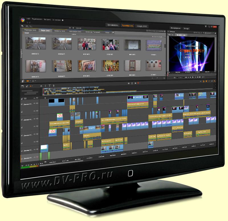 Скачать программа для монтажа видео студио